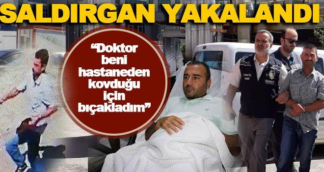 Son Dakika! Gaziantep polisi kısa sürede yakaladı