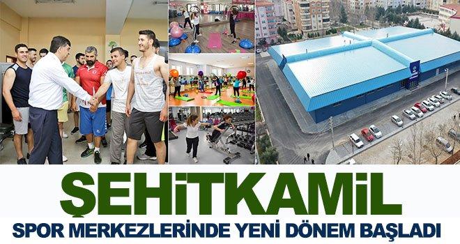 Şehitkamil, modern tesisleriyle spor yapma imkanı sunuyor