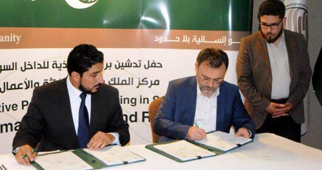 Suriye'ye 4,5 milyon dolarlık yardım için protokol